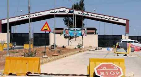 السلطات الأردنية تعلن فتح معبرين مع سوريا والسعودية