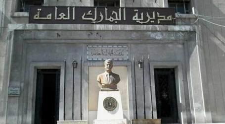 السلطة السورية ترفع سعر دولار الجمارك