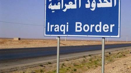 الحدود بين سوريا والعراق منافذ تسلل كبيرة.. ومساعٍ لضبط الأمور