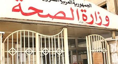 السلطة السورية تعفي فئات محددة من اختبار Pcr