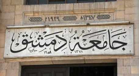 قرارات جديدة للدراسات العليا والتعليم المفتوح في الجامعات السورية