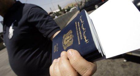 الإمارات تعيد منح التأشيرة السياحية للسوريين