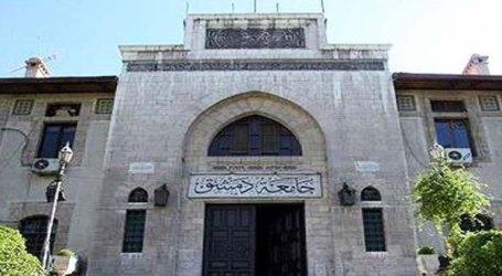جامعة دمشق تقرر عدم منح وثائق لفئة من الطلاب إلا بشروط
