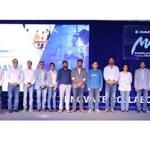 startups under MAIL initiative