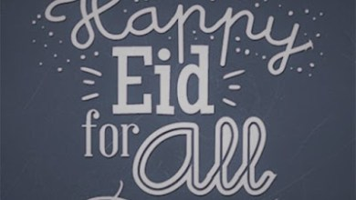 Photo of Eid Mubarak Images 2020: Photos, Pics, Messages & Greetings Quotes