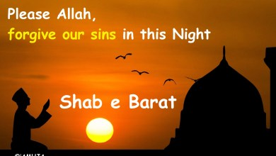 Photo of Shab e Barat Mubarak Images 2020: Wishes, Quotes, Status, Dua & Pic
