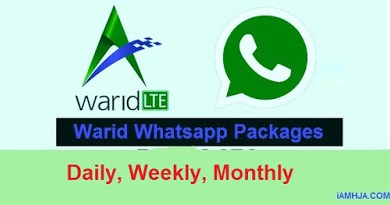 Photo of Warid Whatsapp Packages [Special Offers]  Daily, Weekly, Monthly