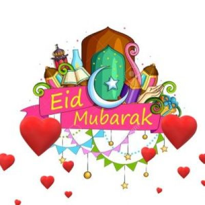 Eid Mubarak 2020: Wishes, Images, Messages, Status, Quotes & Gif 5