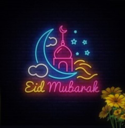 Eid Mubarak 2020: Wishes, Images, Messages, Status, Quotes & Gif 1