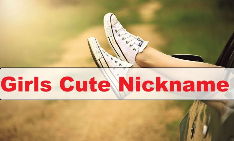Photo of 1500+ Girls Cute Nickname [With Meanings]