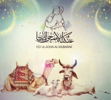 Bari Eid Wishes Pictures Hd Download