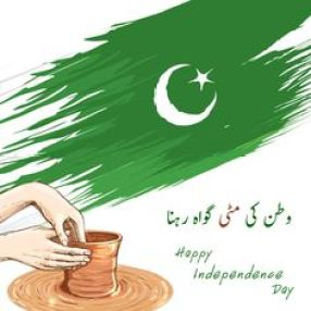 Happy Independence Day 14 August Pics
