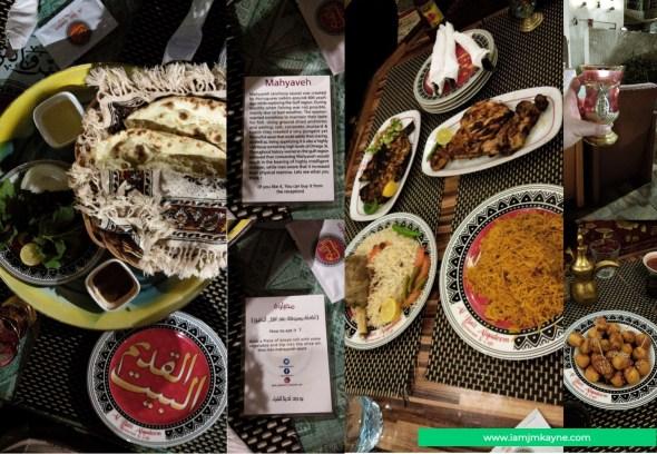 Emirati Food - iamjmkayne.com