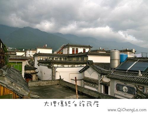 Yunnan-15