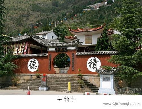 Yunnan-28