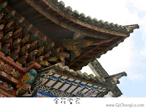Yunnan-29
