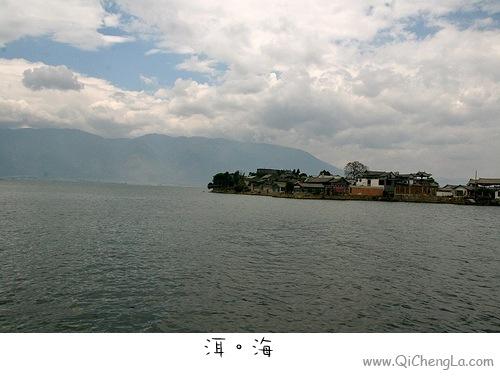 Yunnan-31