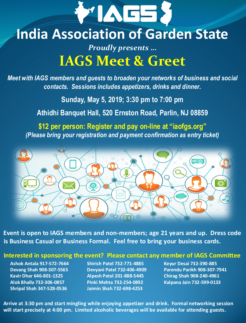 2019 IAGS Meet and Greet Flyer