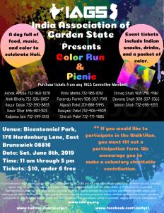2019 IAGS Color Run & Picnic Flyer