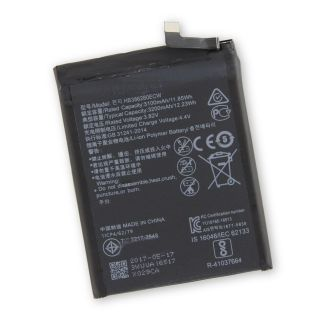 Huawei P10 Replacement Battery