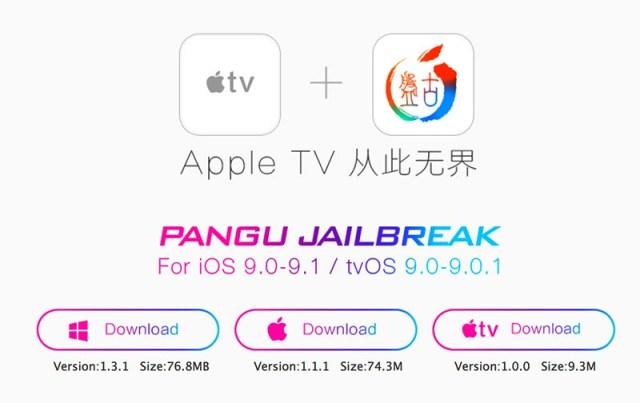 pangu_jailbreak_apple_tv4_iapptweak