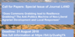 """Call for Papers: Special Issue """"Does Commons Grabbing lead to Resilience Grabbing? The Anti-Politics Machine of Neo-Liberal Agrarian Development and Local Responses"""""""