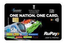One Nation One Card - Everything You Need to Know