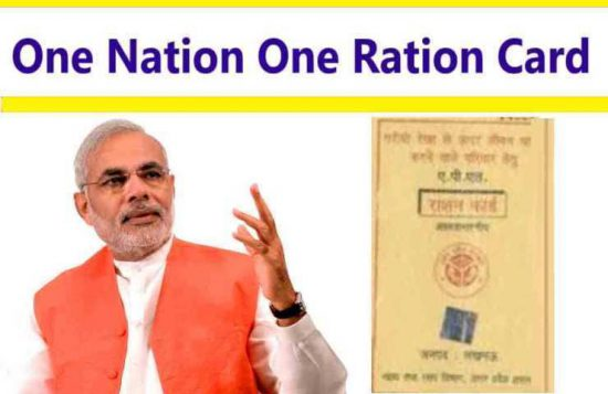 One Nation, One Ration Card Scheme – Pros & Cons