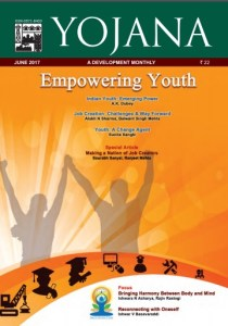Yojana magazine pdf download for upsc