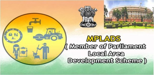 Member of Parliament Local Area Development scheme (MPLADS) – Issues, Suspension, Criticism