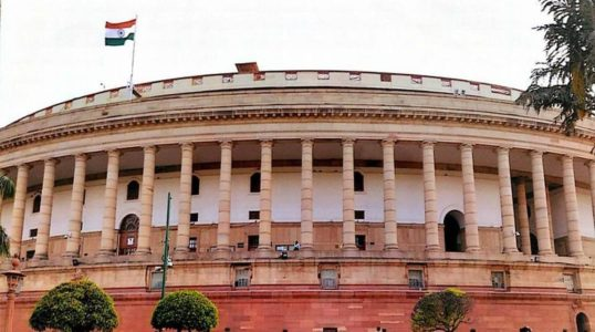 Parliamentary oversight in India