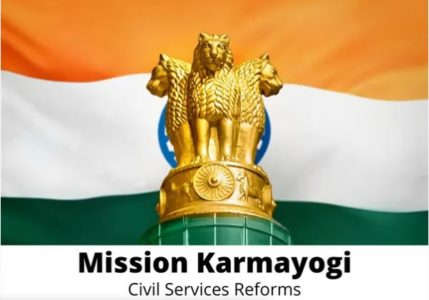 Civil Services Reforms: Mission Karmayogi – Need, Criticisms, Way Forward