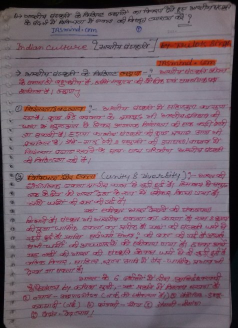Trilok Singh notes review.