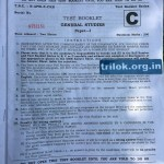 UPSC ANSWER KEY : UPSC Civil Services Preliminary Exam 2016 GS Paper – 1 (LIVE)