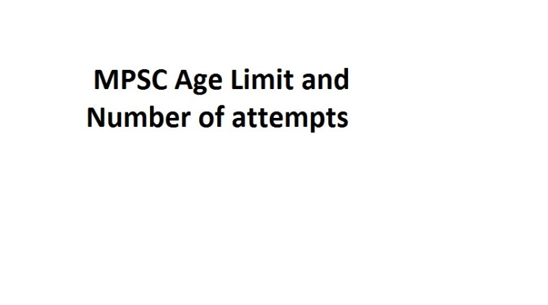 mpsc-age-limit-for-MPSC-Exam