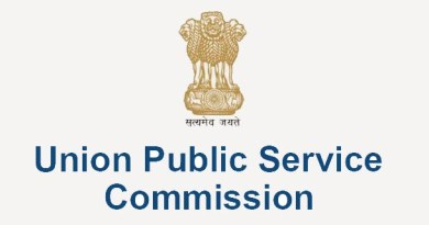 CLICK HERE TO DOWNLOAD UPSC Civil Services ADMIT CARD , 2016