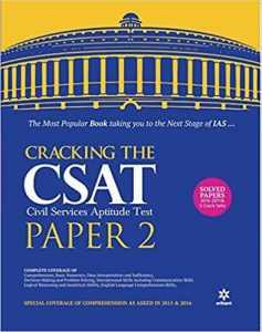 Cracking The CSAT Paper 2