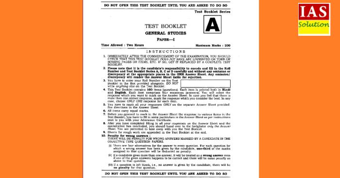 UPSC Prelims Question Paper 2019