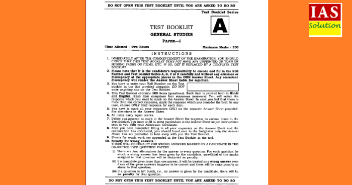 UPSC Prelims 2020 Question Paper