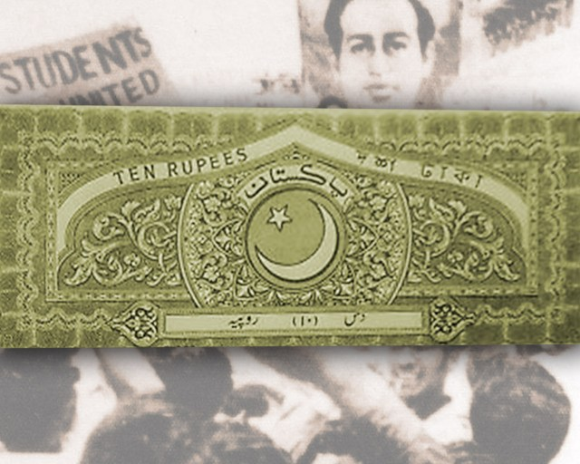 stamp paper