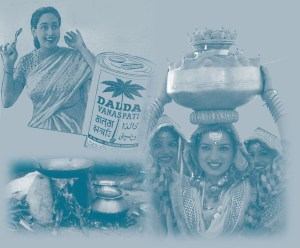 Desi Ghee to Dalda Cooking Oil