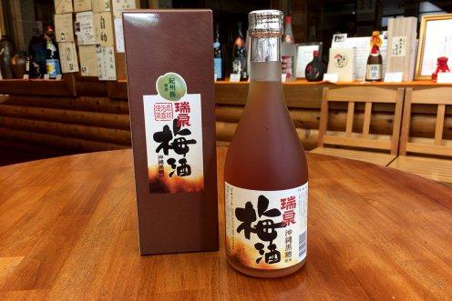 泡盛ベースの「沖縄黒糖使用梅酒」もおすすめ