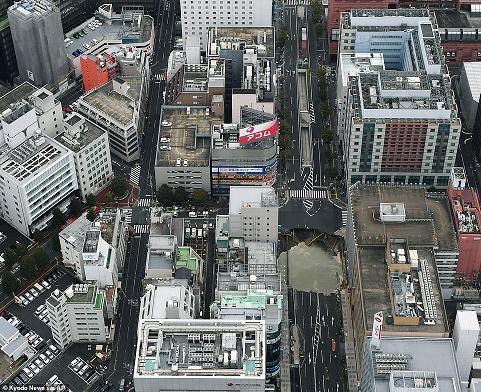 Sinkhole di Jepang