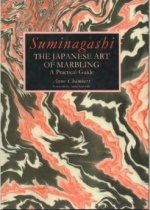 Suminagashi: The Japanese Art of Marbling