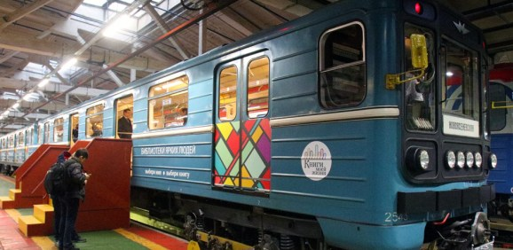 2016.05.24 - 05 - Literary-Themed Train in Moscow Metro