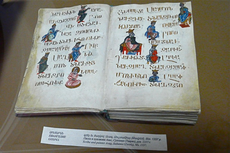 Manuscripts from the Matenadaran Collection, Armenia 01