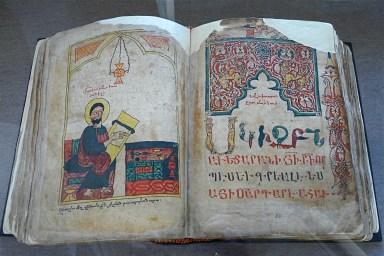 Manuscripts from the Matenadaran Collection, Armenia 03