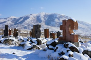 Monument to the Armenian alphabet near Artashavan village photo by Oleg Sidorenko CC BY https://www.flickr.com/photos/oksidor/8176256990/
