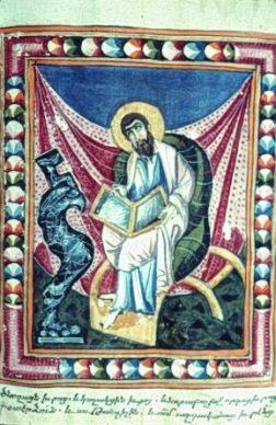 Queen Mlke Gospel - St.Mark