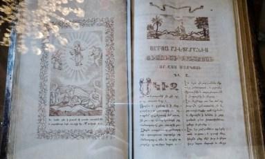 2017.08.30 - Book Exhibits at Ejmiatsin, Armenia 01